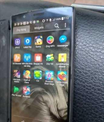 LG G4 ram 3g rom 32g cần giao lưu