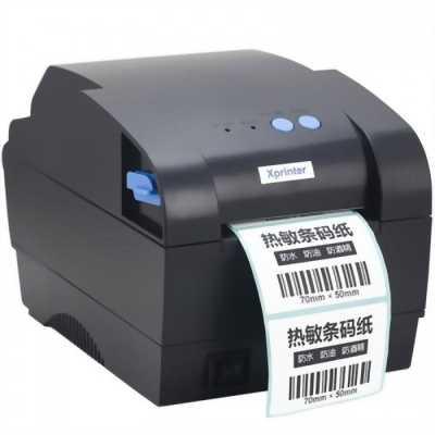 Máy in mã vạch, tem từ sản phẩm tiện dụng