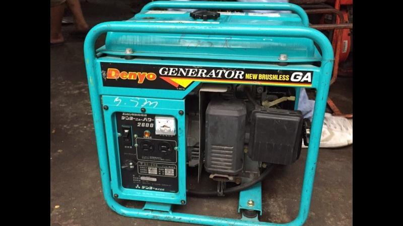 Máy phát điện Denyo EG550