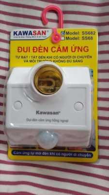 Đui đèn cảm ứng, hàng chính hãng Kawasan SS682