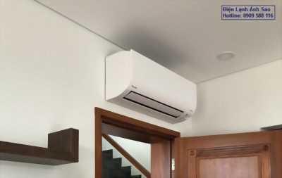Nơi bán máy lạnh treo tường Daikin FTKC35UAVMV - Inverter Gas R32