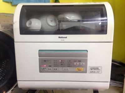 Máy rửa bát tự động Nhật bản
