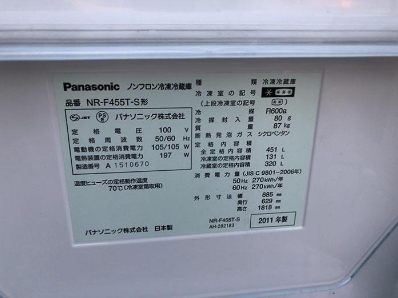Tủ lạnh nội địa PANASONIC NR-F455T 6 cánh
