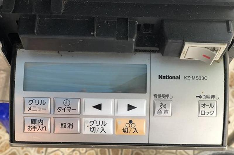 Bếp từ nội địa NATIONAL KZ-MS33C 3 từ , ALLMETAL