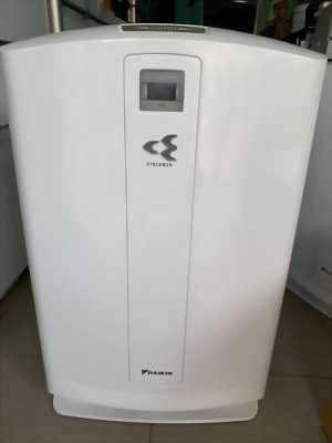 Máy lọc không khí bù ẩm Daikin MCK40P màu trắng và nâu