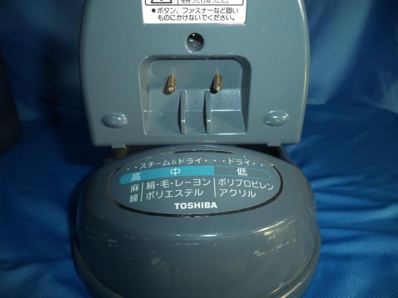 Bàn ủi hơi nước TOSHIBA,nội địa Nhật,đã qua sử dụng.