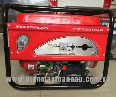 Tổng kho Máy phát điện Honda EP2500CXS rẻ nhất THỊ TRƯỜNG