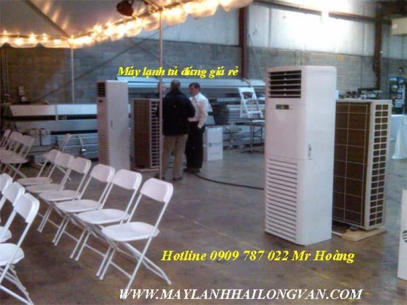 Nơi cung cấp giá thành rẻ nhất cho máy lạnh tủ đứng LG 2.5hp / 3hp / 5.5hp / 10hp