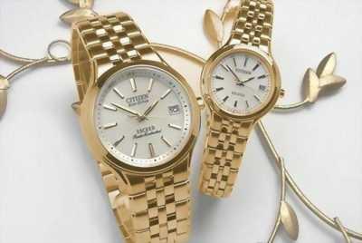 đồng hồ Ysho.