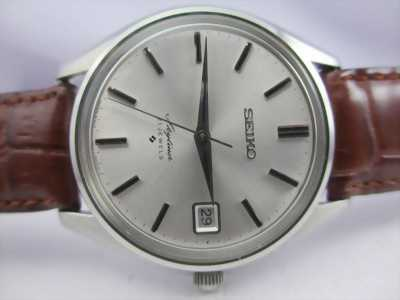 Đồng hồ Seiko Skyliner cổ chính hãng Nhật Bản