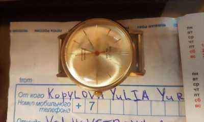 Đồng hồ cổ lên dây hiệu Poljot Deluxe Slim