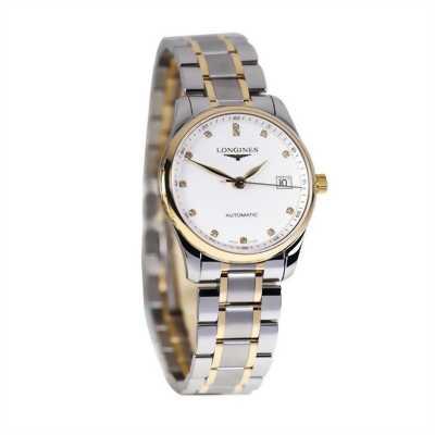 Đồng hồ nam Longines 628 Automatic