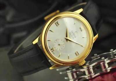 Đồng hồ nam Omega OM04