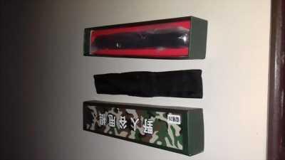 Baton YRG