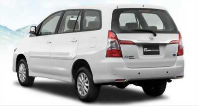 Bán xe ô tô Toyota Fortuner 2.5G 2014 giá 770 Triệu