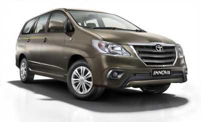 Bán xe ô tô Toyota Fortuner 2.5G 2015 giá 848 Triệu
