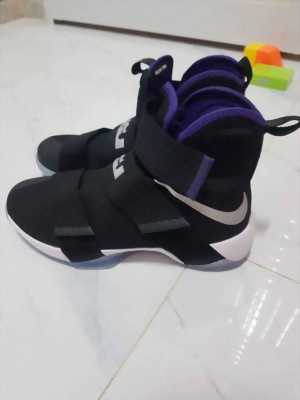 Giày Nike Lebron Soldier 10 SFG