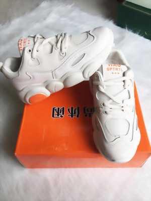 Giày thể thao nữ trắng kem phối vòng tròn màu Mã 6620