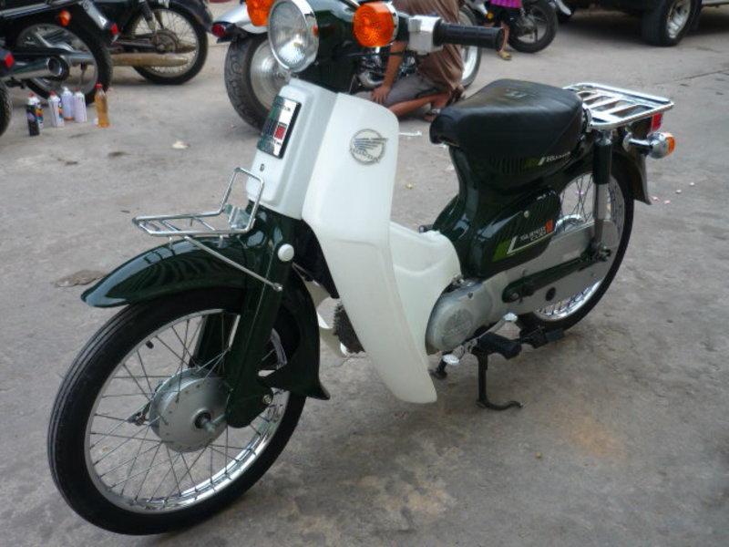 Honda Cub 70 có đề (có giao lưu)
