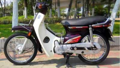 Honda Dream thái chính chủ