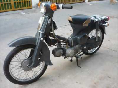 Honda Cub 70