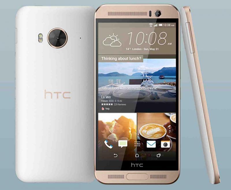 HTC One ME Vàng 32g