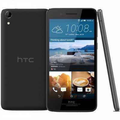 HTC Desire 728G 16 GB đen 2 sim