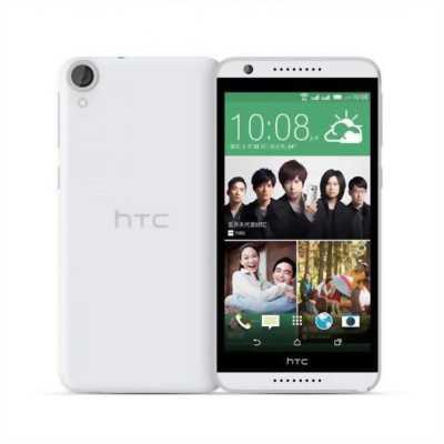 HTC 820G PLUS .