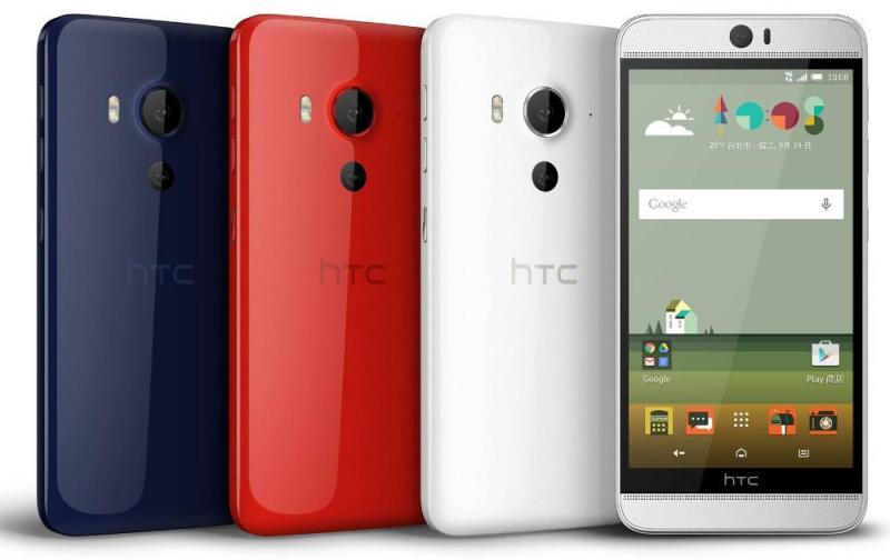 HTC Buterfly S 2 sim cấu hình hơn htc m9