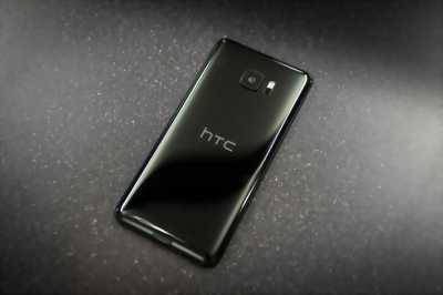 HTC U Ultra (Full hộp/BH TGDĐ) hỗ trợ trả góp