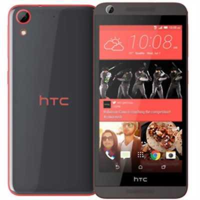 HTC 626G plus
