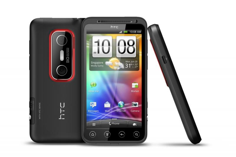 HTC One M8 Vàng 32 GB ram 2g tại thốt nốt