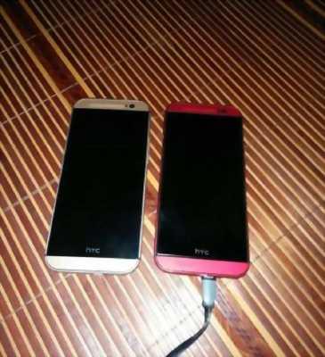 Cặp điện thoại Htc M8