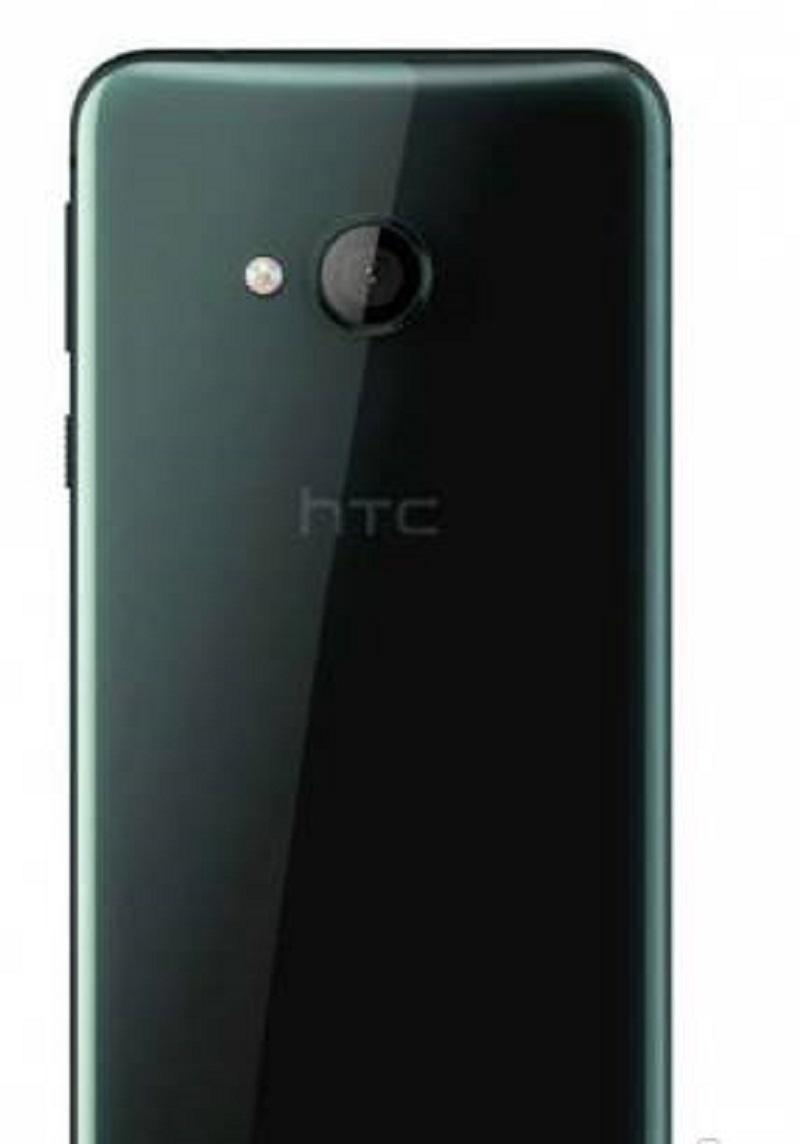 Điện thoại Htc fullbox like new
