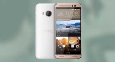 HTC ONE ME giao lưu