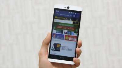HTC 10 evo Vàng 3g ram,32g bộ nhớ trong ở Phú Thọ