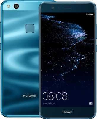 Huawei p10 lite fullbox