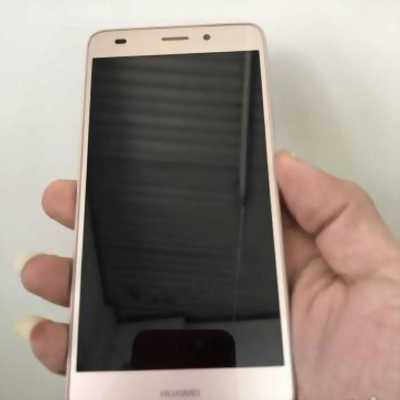 Huawei GR5/GR5 Vàng 16 GB