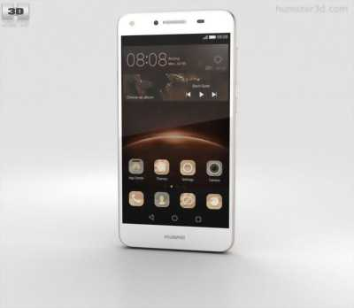 Huawei Y5II 8 GB vàng