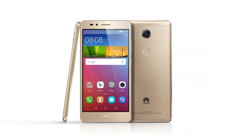 Huawei GR5 vàng