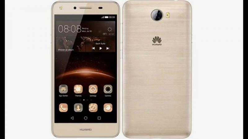 Điện thoại Huawei u22 giá rẻ