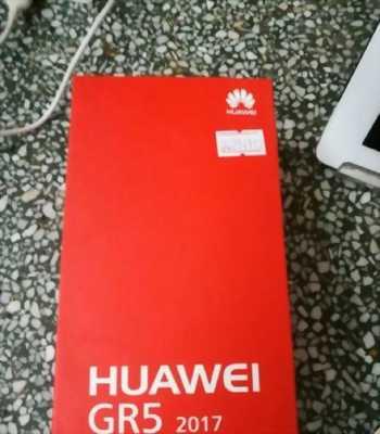 Huawei gr5 2017 bảo hành fpt 11 tháng