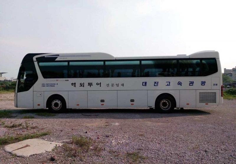 Xe khách 47 chỗ Hyundai Universe Noble