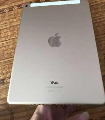 IPAD AIR 2 32GB 4G MÀU GOLD