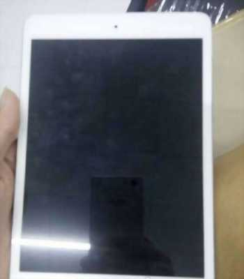 Ipad mini 32GB