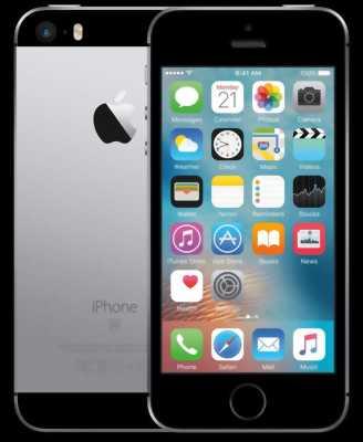 Apple Iphone SE Bạc 16 GB