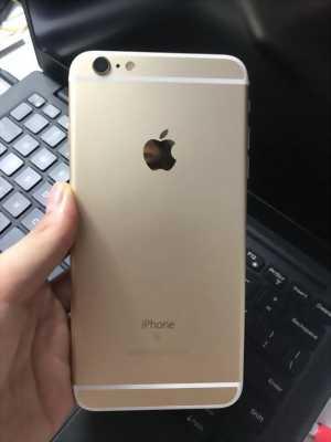 Apple Iphone 6S plus vàng huyện phú riềng