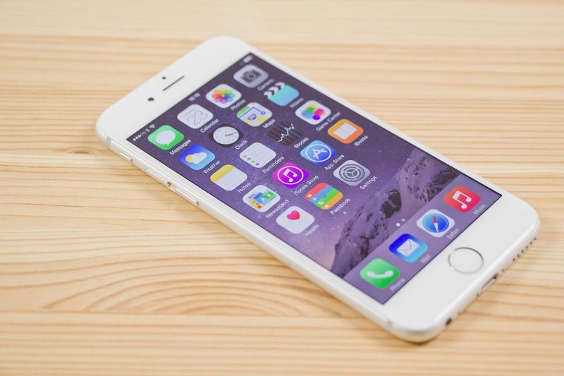 Iphone 6 tại Phú Yên 16Gb