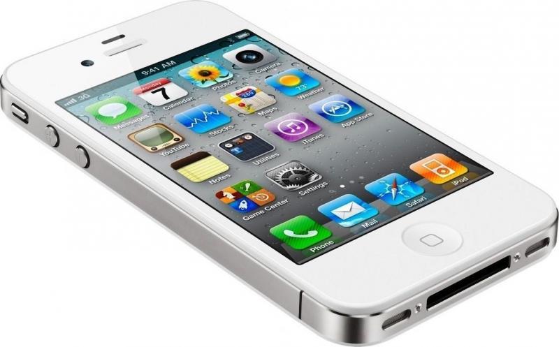 Apple Iphone 4S Đen quốc tế 32gb Hải Dương