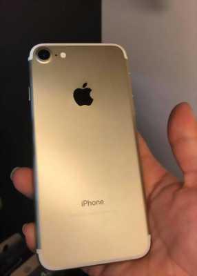 IPHONE 7 GOLD 32GB QUỐC TẾ